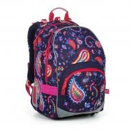 Školní batohy od 3. třídy - strana 2  14280b859f