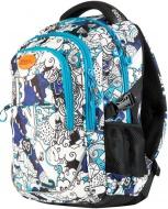 154b45b87fd Školní batohy a školní aktovky
